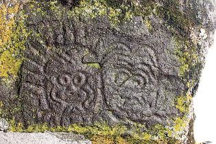 Шереметьевские петроглифы