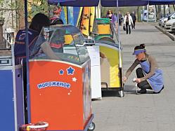 Малый бизнес Хабаровска мыслит пяти- и трёхлетками